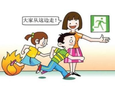 竹山縣實驗幼兒園開展緊急逃生演練