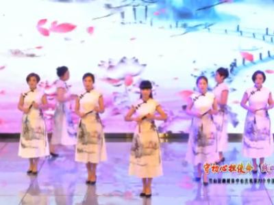 精彩视频|记者节晚会融媒风采《水墨江南》