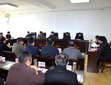 縣四大家領導聯席會議聽取相關工作匯報 部署當前重點工作