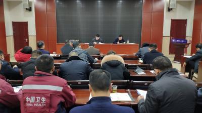 竹山縣新型冠狀病毒疫情防控指揮部第一次會議召開