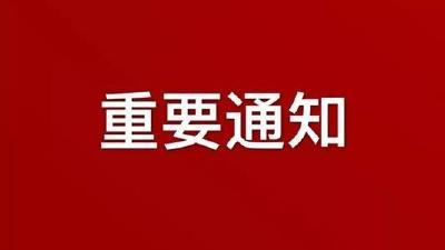 湖北省各類企業復工時間不早于2月13日24時