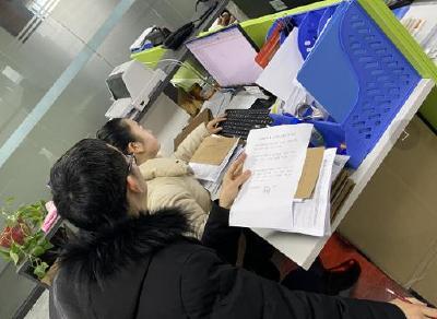 """县财政局:开展园区企业""""两核三查""""工作"""