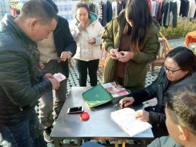 柳林乡:村民变股东 人人有分红