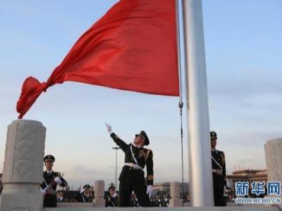 【中国稳健前行】坚持马克思主义在意识形态领域指导地位的根本制度