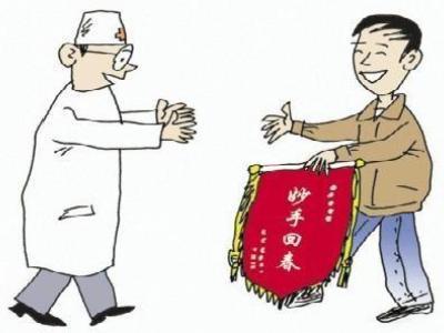 县人民医院:两面锦旗一封信,患者跨省来点赞