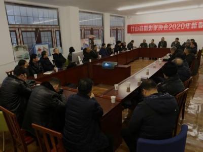 竹山攝影家協會舉辦新春聯誼會