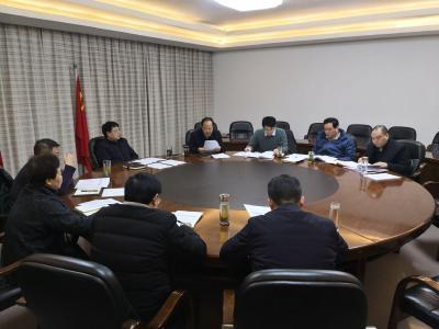 龚举海主持召开县委常委会议:直面问题矛盾     确保巡察实效