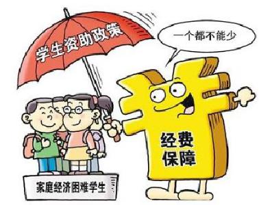 潘口乡:应助尽助,不落一名贫困生