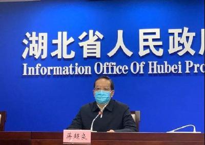 最新!湖北疫情防控熱點問題,省委書記回應了