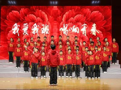 茂華中學舉行慶元旦合唱比賽