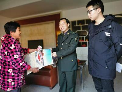 溢水鎮: 新春走訪慰問退役軍人