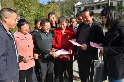 雙臺鄉:選聘260名特殊貧困戶為生態護林