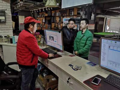 县文旅局:开展行业安全大检查
