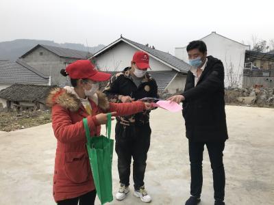 秦古鎮:齊心協力織牢疫情防控網