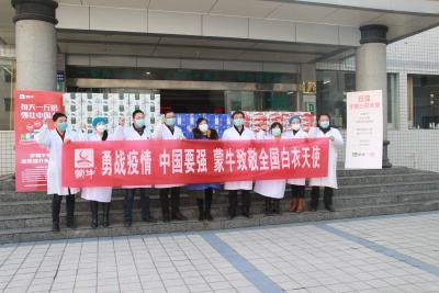 寶豐鎮:愛心企業慰問一線醫務人員