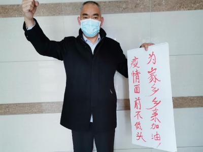 """陳廣寶:捐款物資20萬元 助戰家鄉抗""""疫"""""""