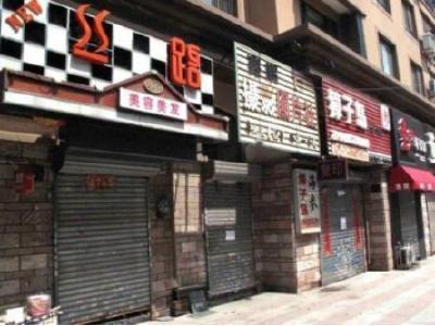 潘口乡:多措并举强化商户歇业休市