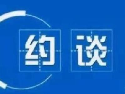 中央指導組約談武漢市相關人員