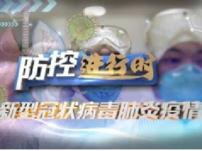 竹山縣愛護環境衛生三字經