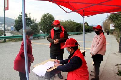 上庸镇中心学校:细化任务分工 压实防疫责任