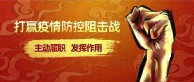 """竹山線上招工服務復工復產""""不打烊"""""""