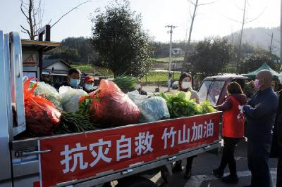 農超對接:竹山有效解決抗疫期間農戶賣菜難