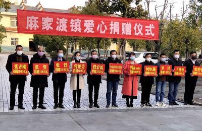 麻家渡鎮:師生踴躍捐款支持疫情防控