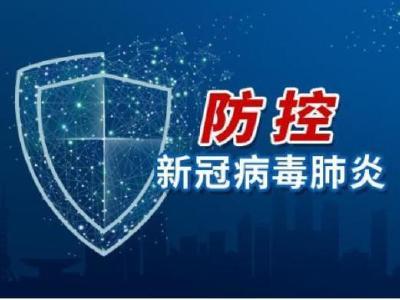 潘口乡中心学校:教学与防疫两手抓