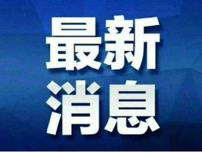 竹山縣新冠肺炎疫情防控指揮部第31號令