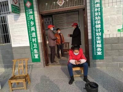深河鄉:小紅帽,大力量 !