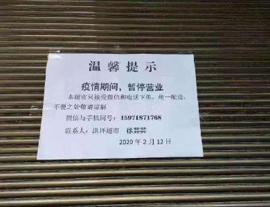 柳林鄉:硬核舉措戰疫情