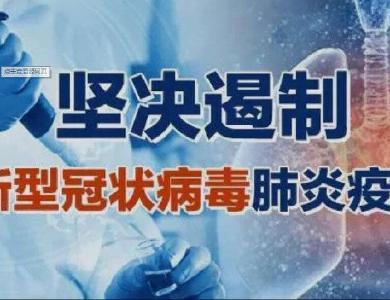 李蘭娟院士發布重大成果:兩種藥能有效抑制冠狀病毒