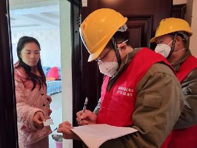 縣供電公司:多措并措強化疫情防控和保電工作