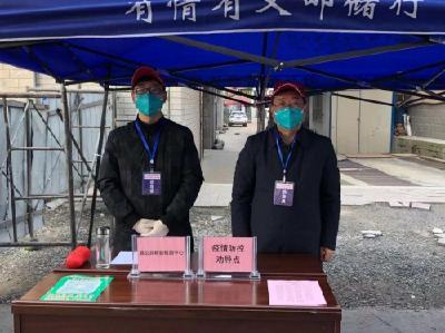 """縣公共檢驗檢測中心:切實筑牢""""抗疫""""鐵壁"""