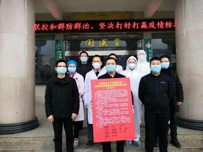 華元礦:疫情不退,我不回!