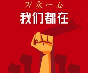 樓臺鄉擋魚村:村黨支部發揮戰斗堡壘作用