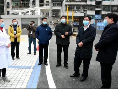 广西壮族自治区来竹看望慰问广西援竹医疗队