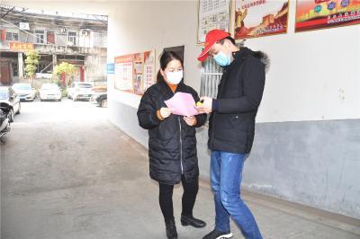 县教育局:三线齐抓织密疫情防护网