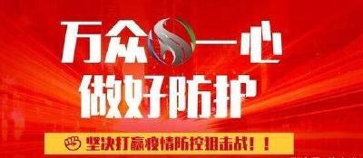 張振武小學:守好防疫的第一道防線