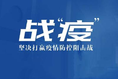 """深河鄉衛生院:夜巡衛生室  筑牢底層""""防火墻"""""""