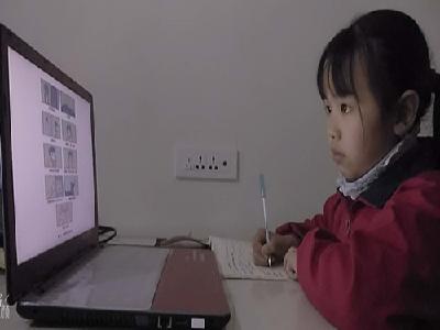 复兴小学:线上家长会   隔屏不隔爱