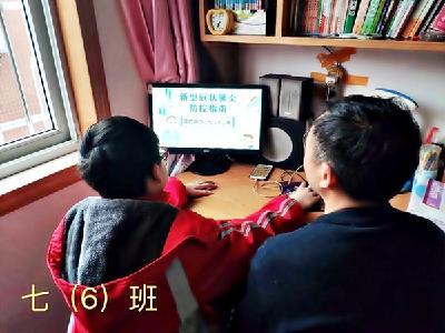潘口中学:线上主题班会普及防疫知识