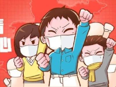 竹山小學生:攜手戰疫情,我們一定會勝利!
