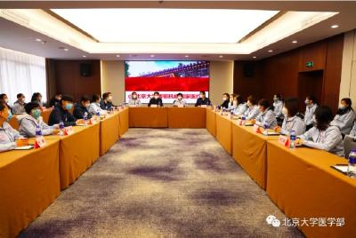習近平總書記回信讓北京大學援鄂醫療隊備受鼓舞