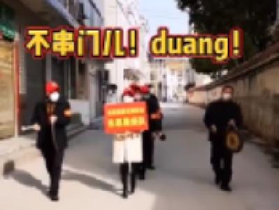 """竹山""""土味""""鑼鼓隊上街宣傳防疫知識"""