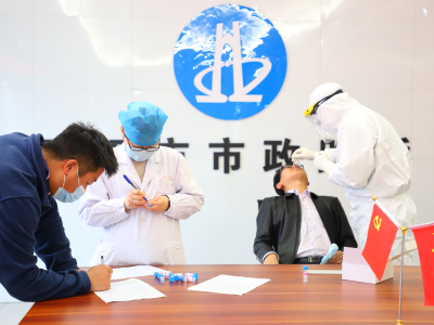县妇幼保健院:上门体检助力企业复工复产