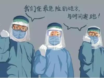 聽竹山|在疫情中眺望未來