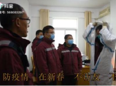 竹山方言|預防新冠肺炎三字經