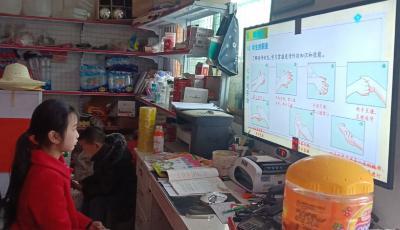"""秦古镇:召开""""防控知识宣传及线上教学""""家长会"""
