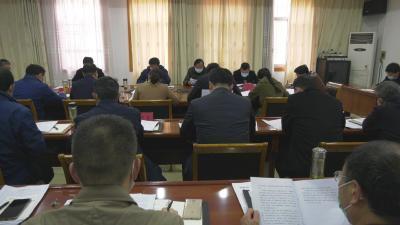 陳建平主持召開縣政府常務會議